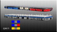 RX 2747A-D