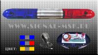 СГУ Сапфир 3М-12-4