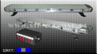 СП СТРЕЛА-118 LED